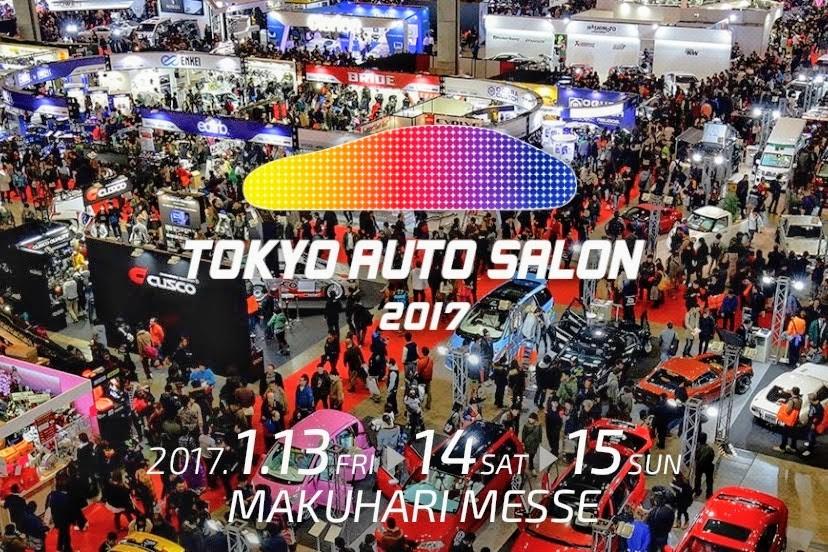 f:id:taisho_goes:20170116233942j:plain