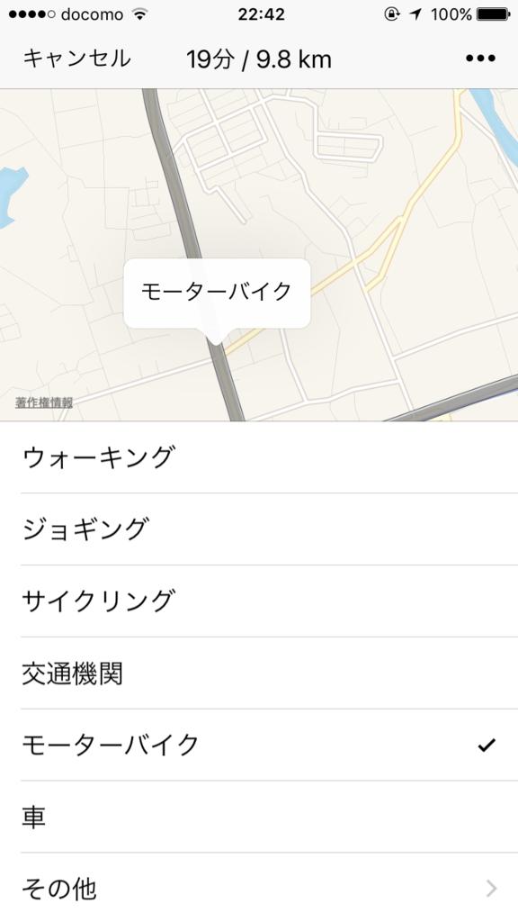 f:id:taisho_goes:20170216224911p:plain