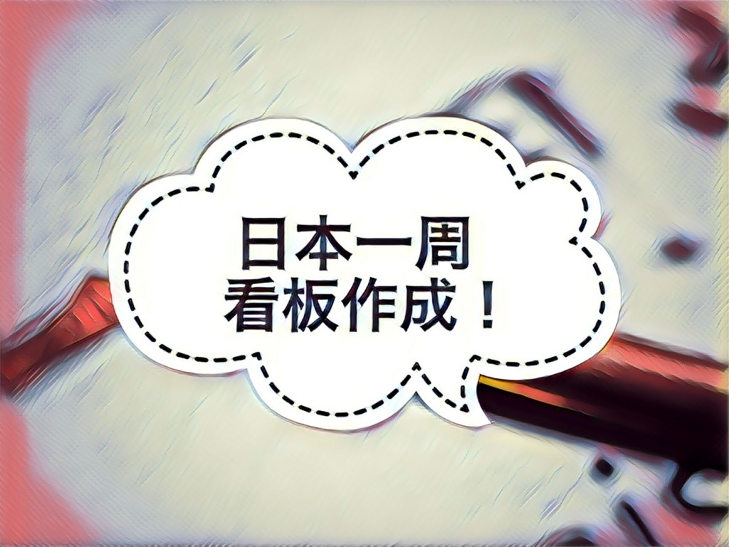 f:id:taisho_goes:20170327153020j:plain