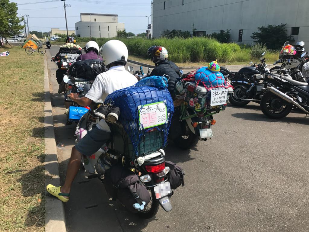 f:id:taisho_goes:20170812133121j:plain