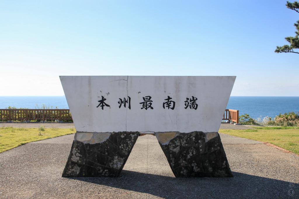 f:id:taisho_goes:20171027232050j:plain