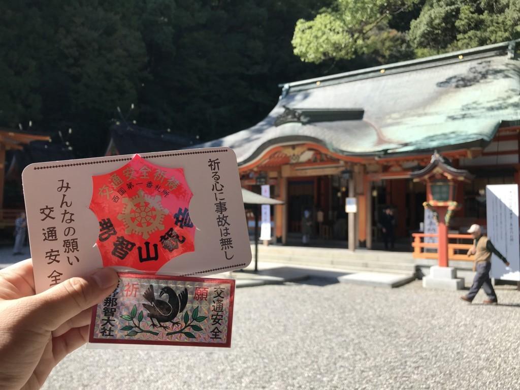 f:id:taisho_goes:20171027233003j:plain