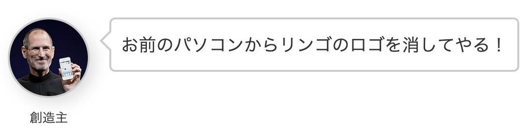 f:id:taisho_goes:20190618143656j:plain