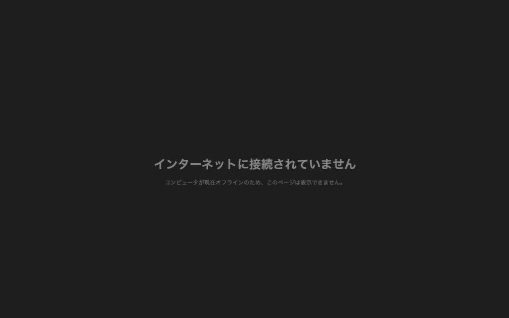 f:id:taisho_goes:20190618144209j:plain