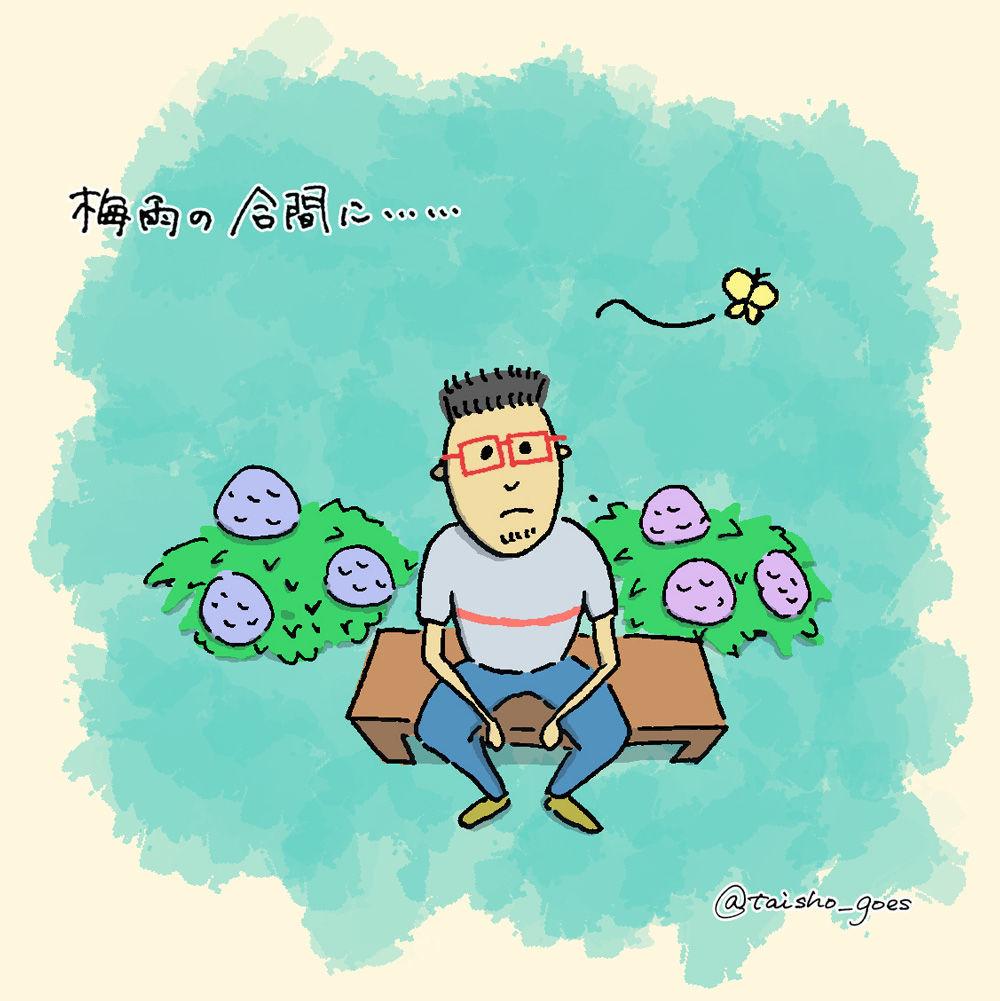 f:id:taisho_goes:20190704155811j:plain
