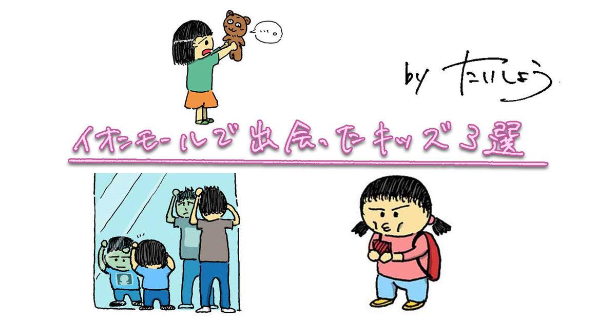 f:id:taisho_goes:20190721190747j:plain