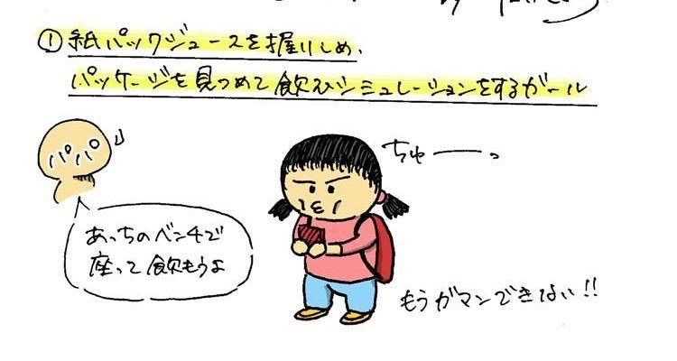 f:id:taisho_goes:20190721190816j:plain