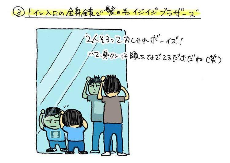 f:id:taisho_goes:20190721190917j:plain