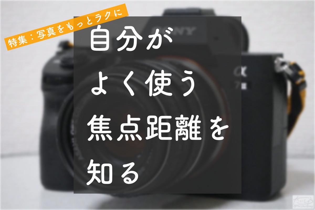 f:id:taisho_goes:20200330195855j:plain