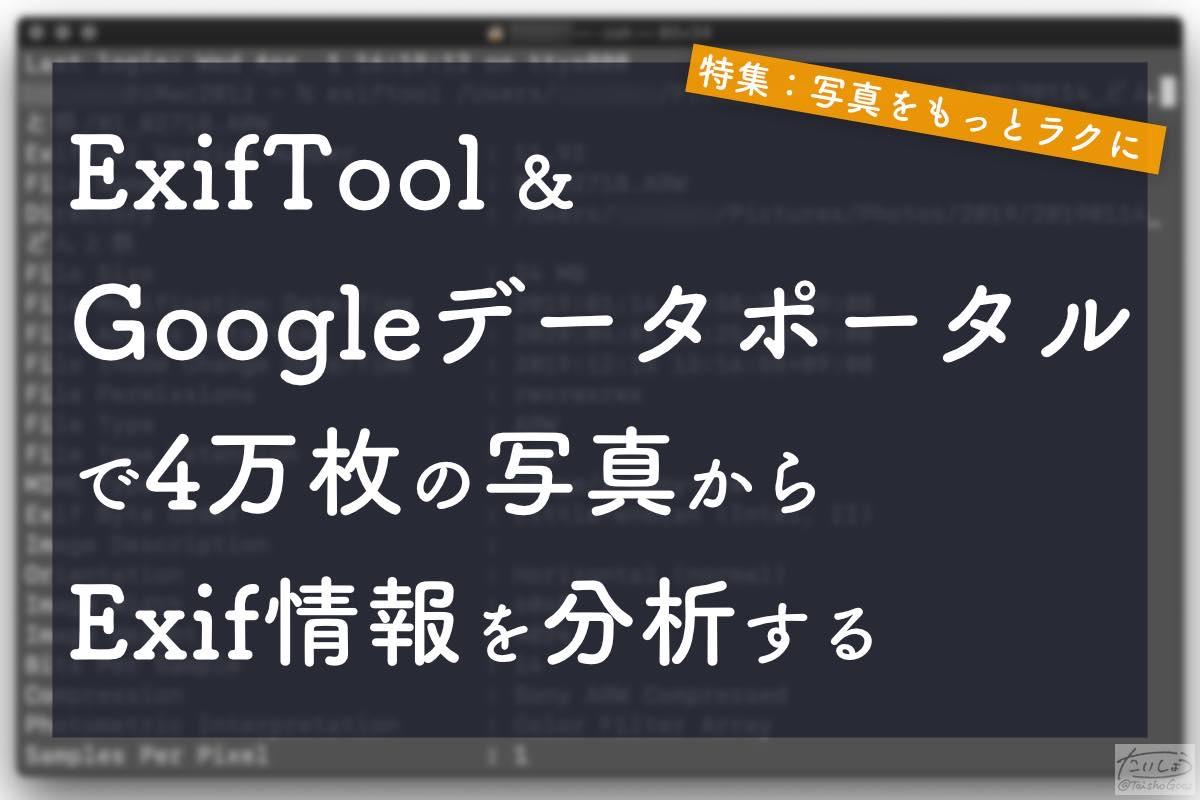 f:id:taisho_goes:20200401190712j:plain