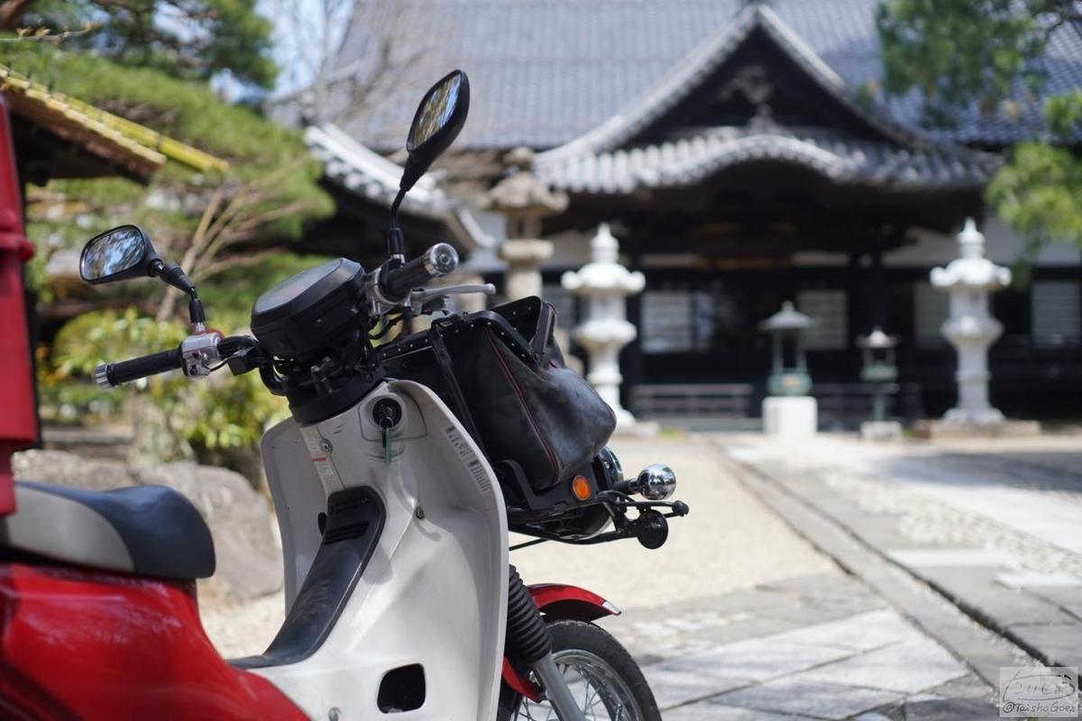 f:id:taisho_goes:20200414192005j:plain