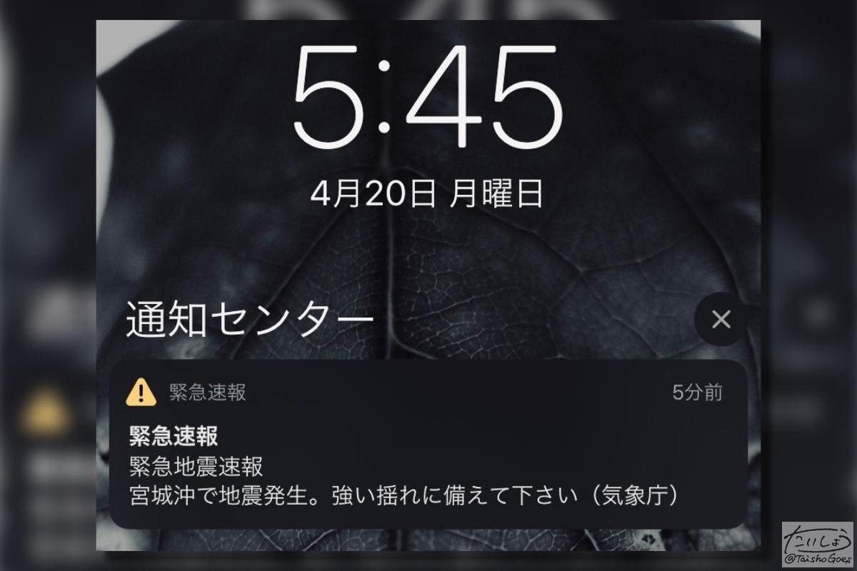 f:id:taisho_goes:20200420201425j:plain