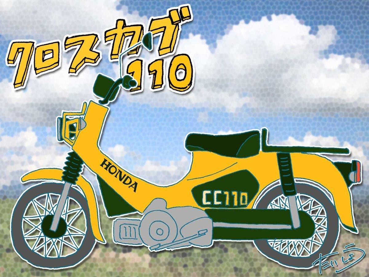 f:id:taisho_goes:20200516173437j:plain