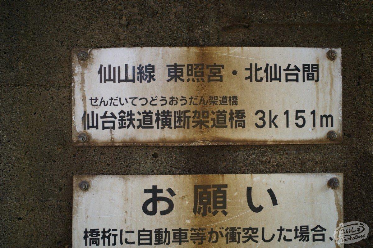 f:id:taisho_goes:20200523201926j:plain