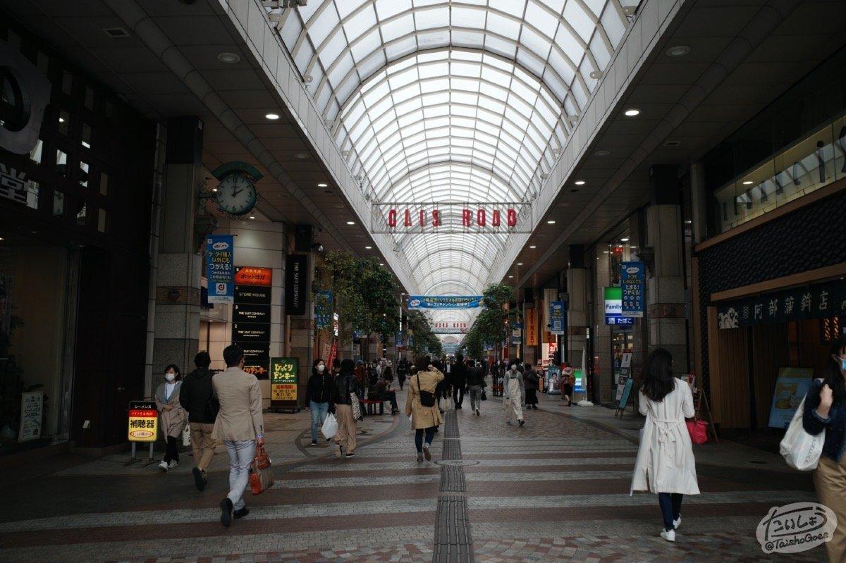 f:id:taisho_goes:20200525210843j:plain