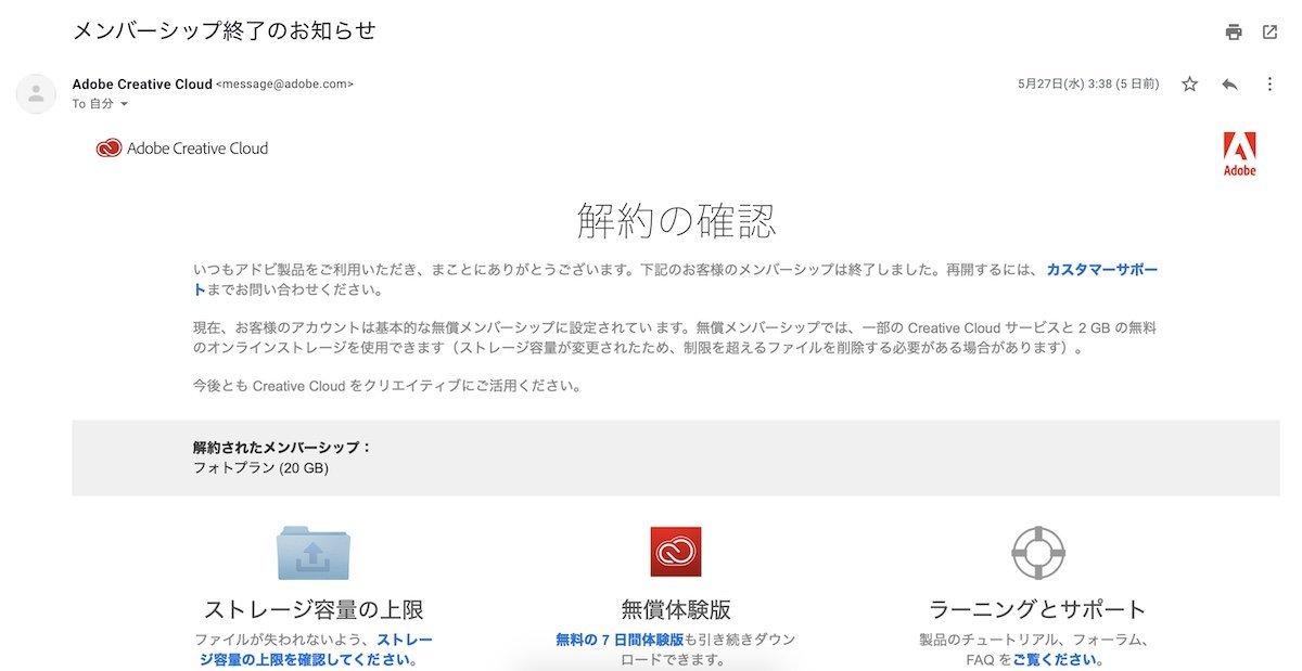 f:id:taisho_goes:20200601194106j:plain
