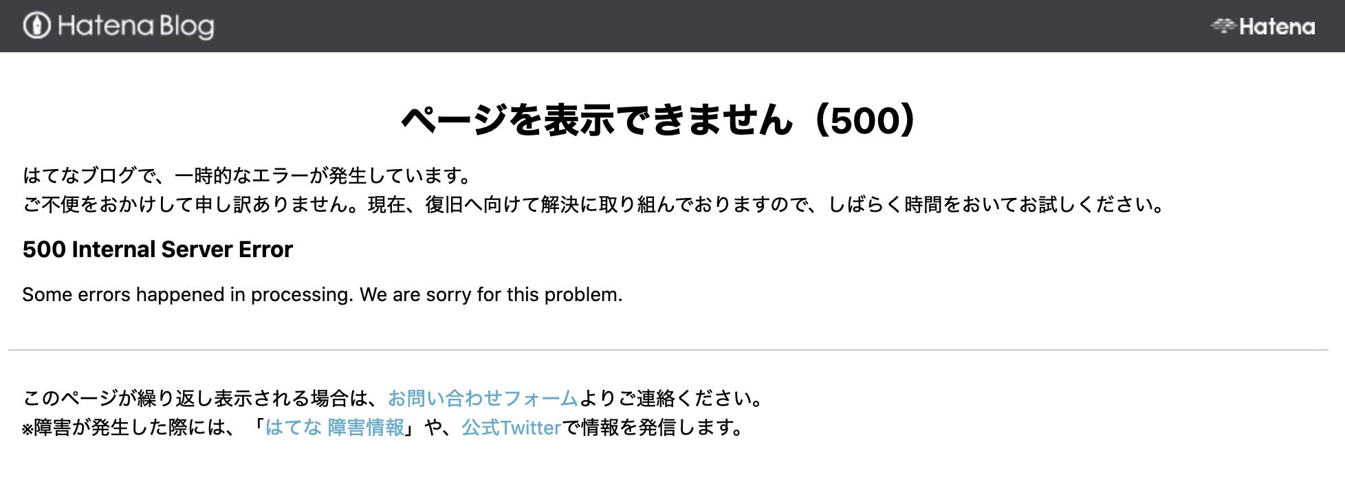 f:id:taisho_goes:20200608213902p:plain