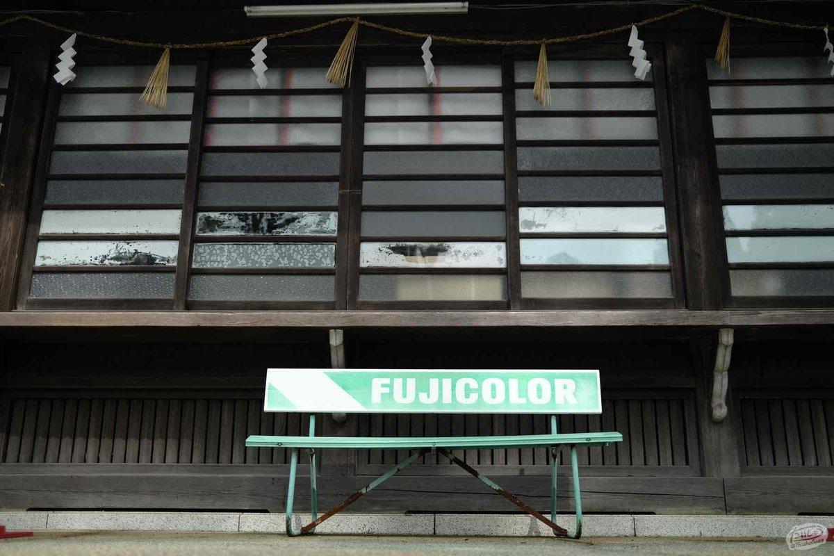 フジカラーのベンチ
