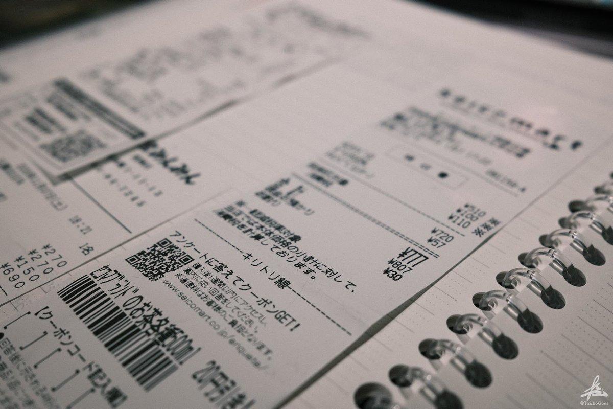 f:id:taisho_goes:20201120195257j:plain
