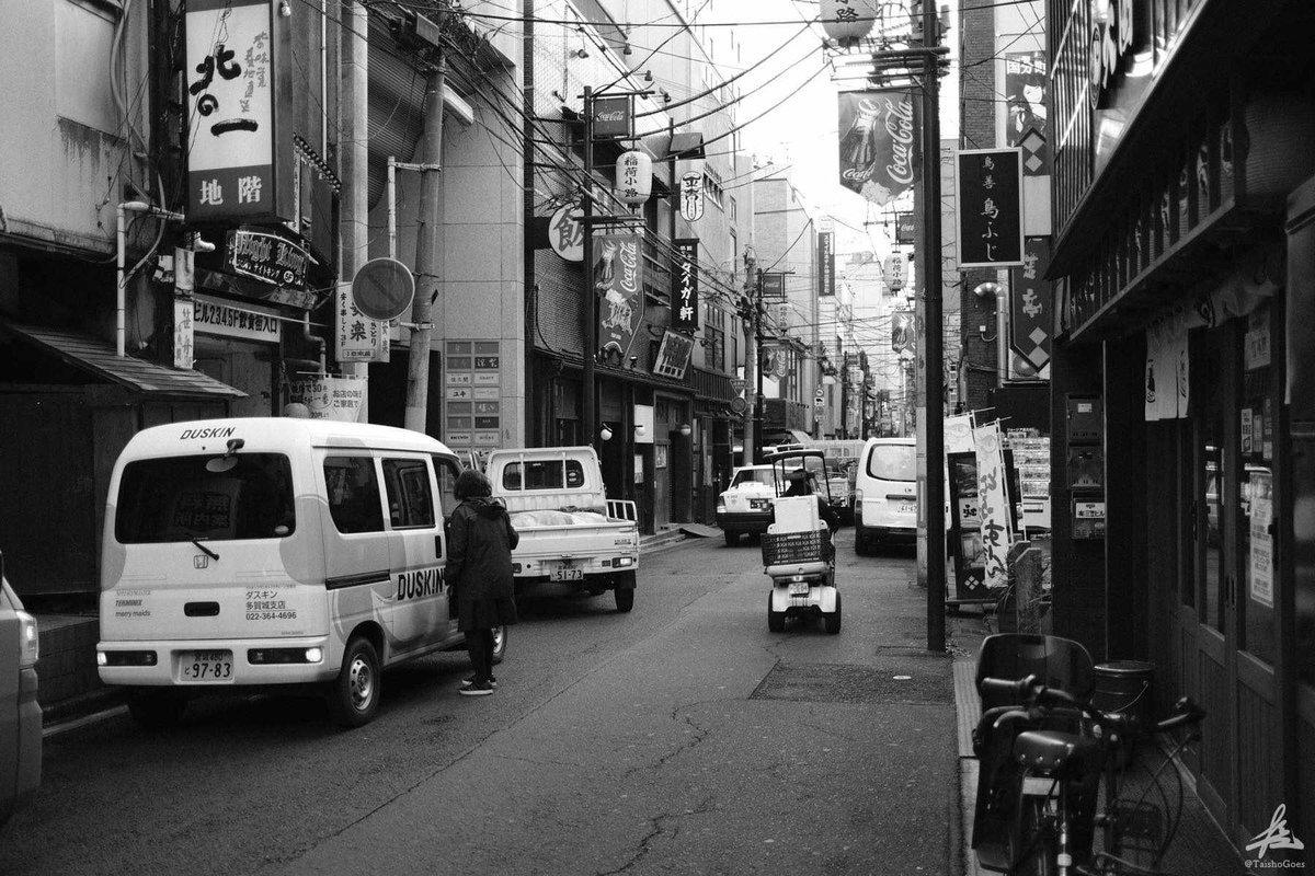 f:id:taisho_goes:20201208191917j:plain