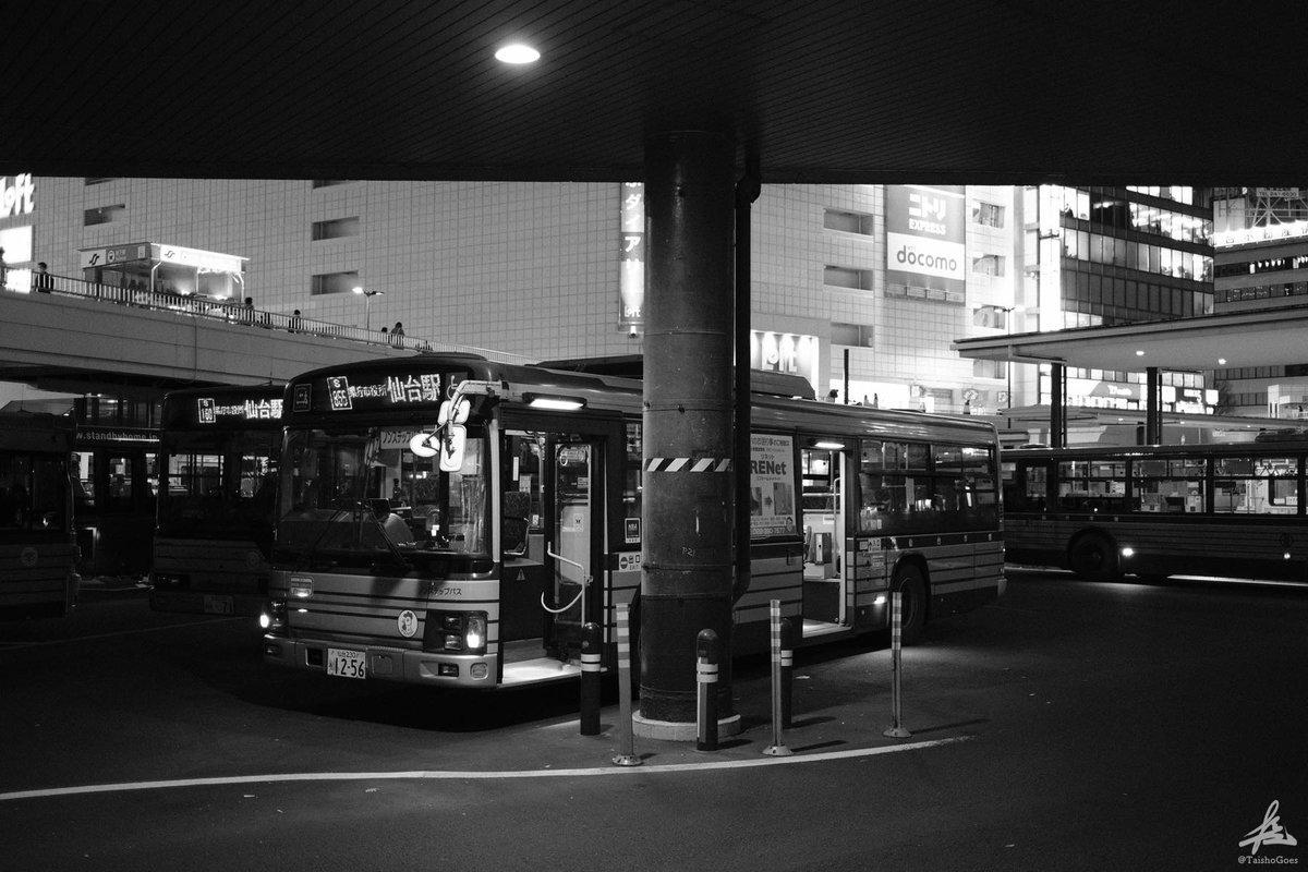 f:id:taisho_goes:20201211210014j:plain
