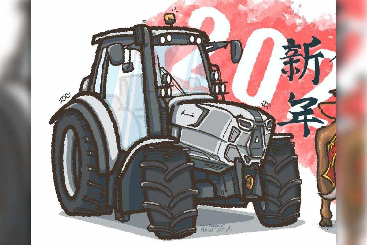 f:id:taisho_goes:20210101184512j:plain