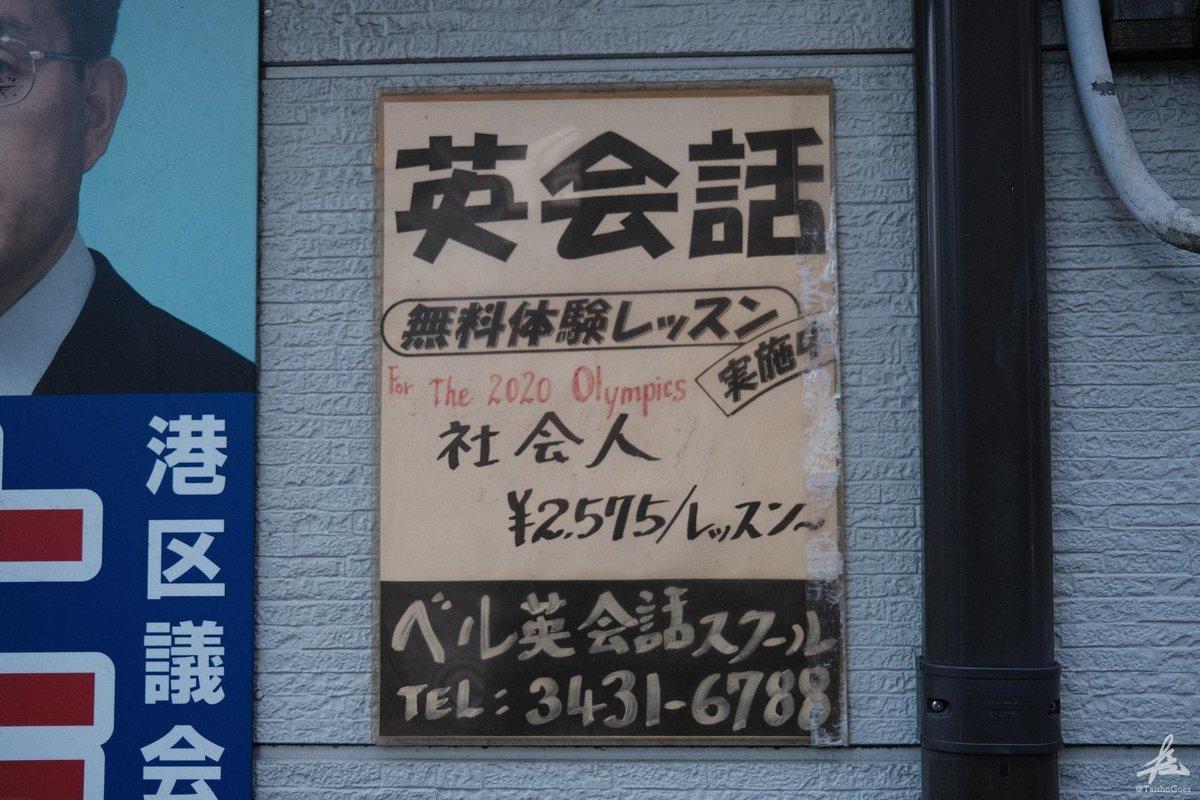 f:id:taisho_goes:20210219083617j:plain