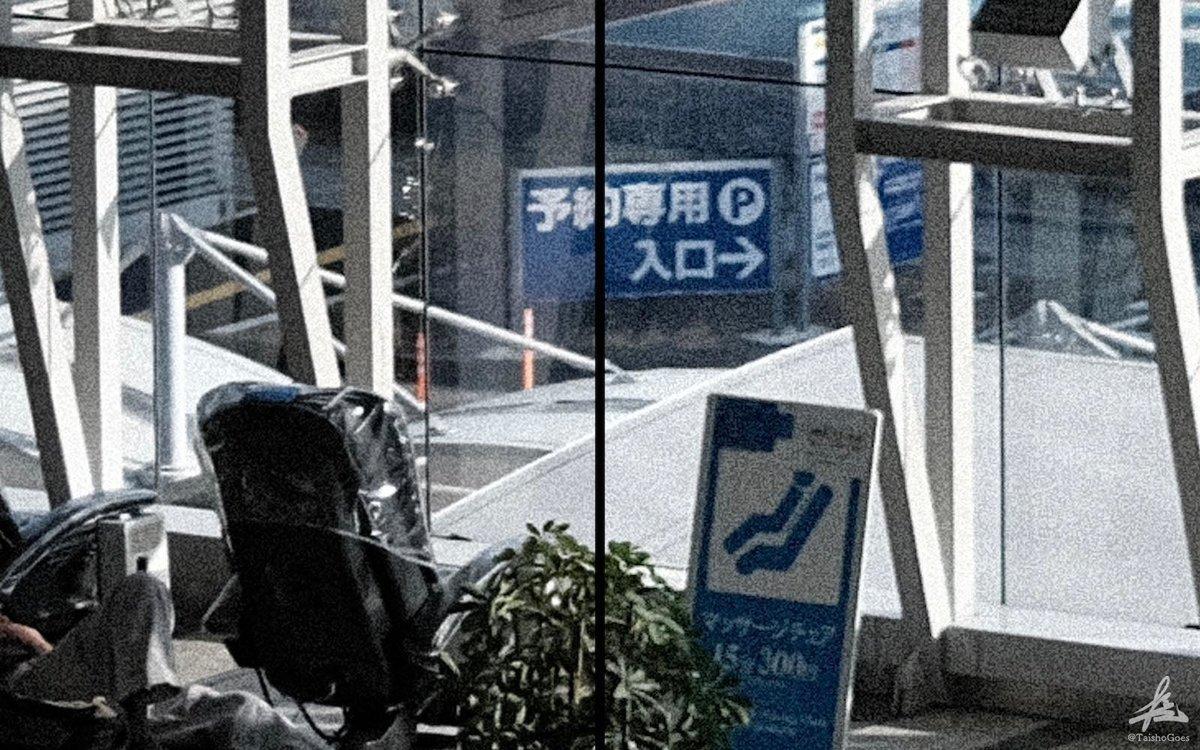 f:id:taisho_goes:20210220142450j:plain