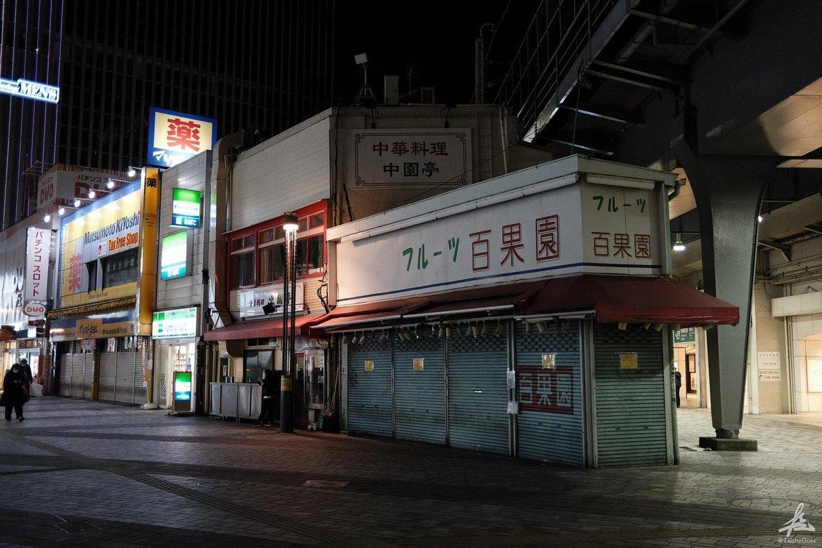 f:id:taisho_goes:20210220191426j:plain