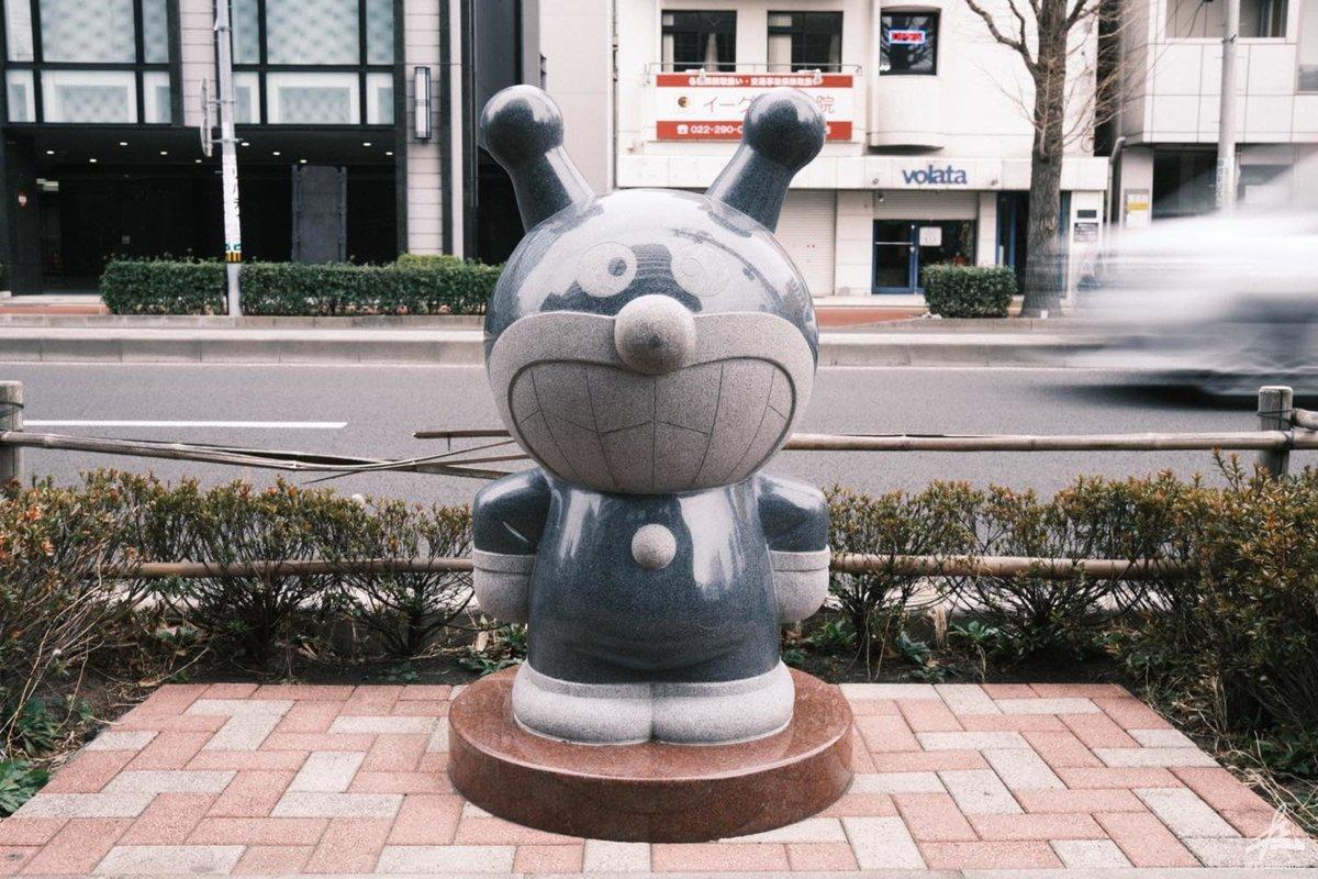 f:id:taisho_goes:20210316204336j:plain
