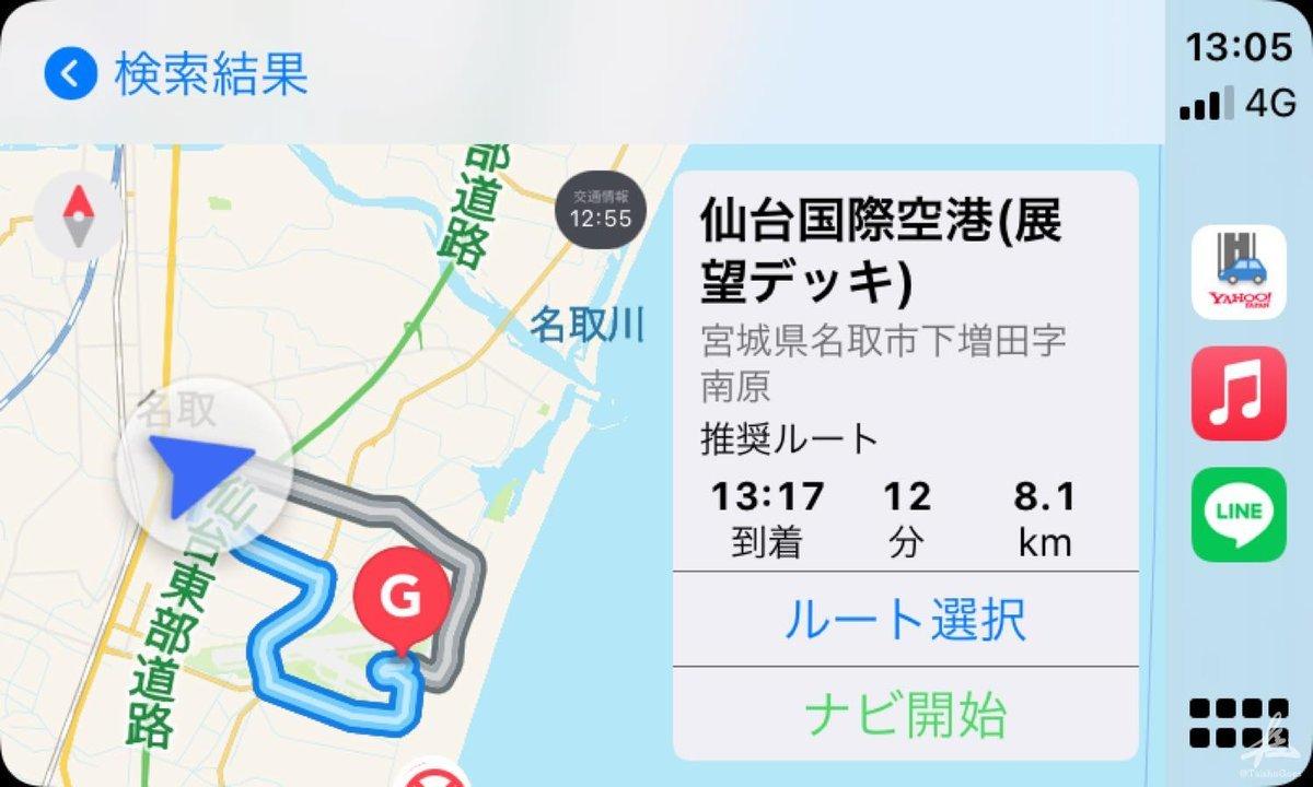 f:id:taisho_goes:20210328180230j:plain