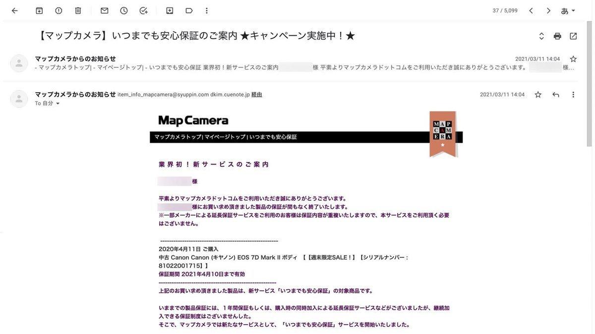 f:id:taisho_goes:20210411215800j:plain
