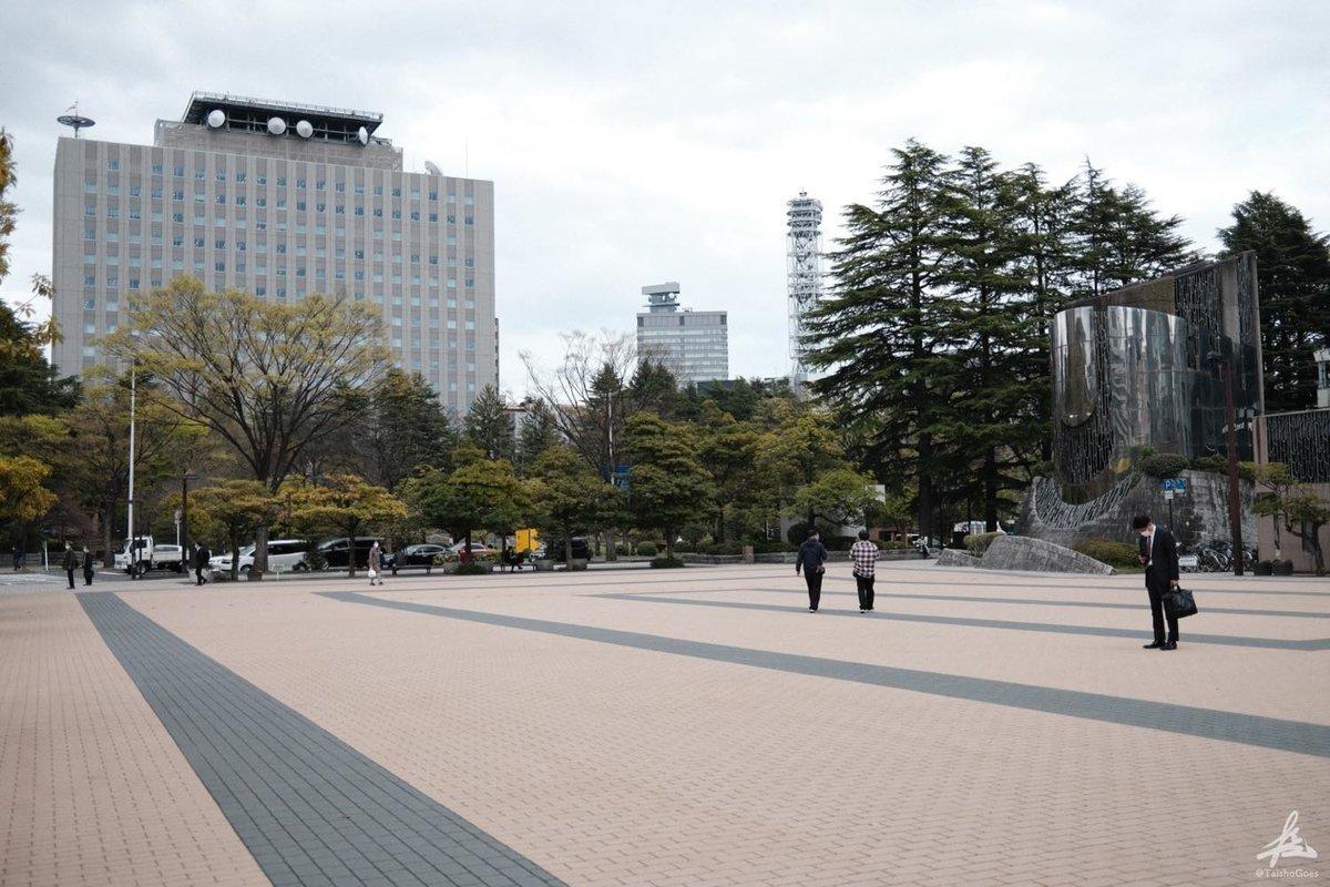 f:id:taisho_goes:20210413210256j:plain