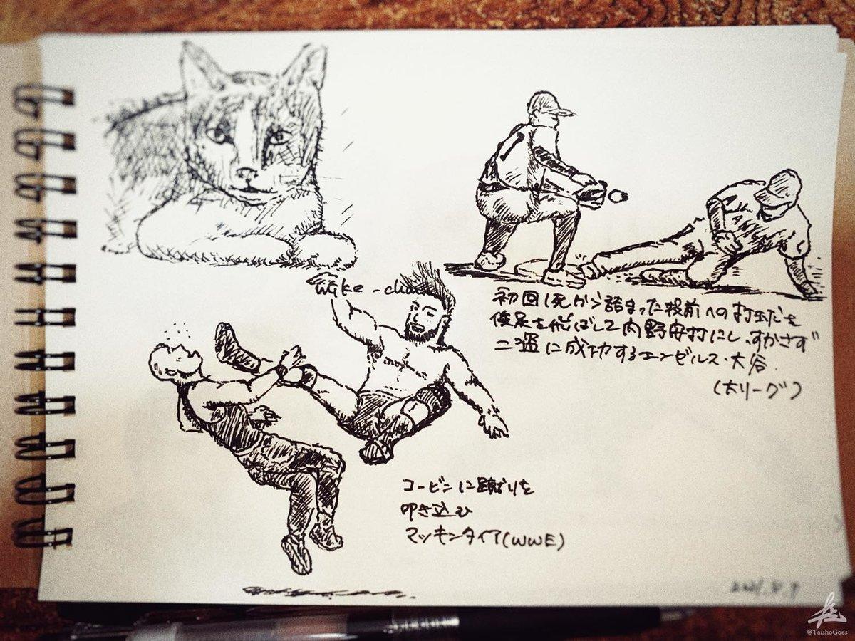 f:id:taisho_goes:20210425214043j:plain