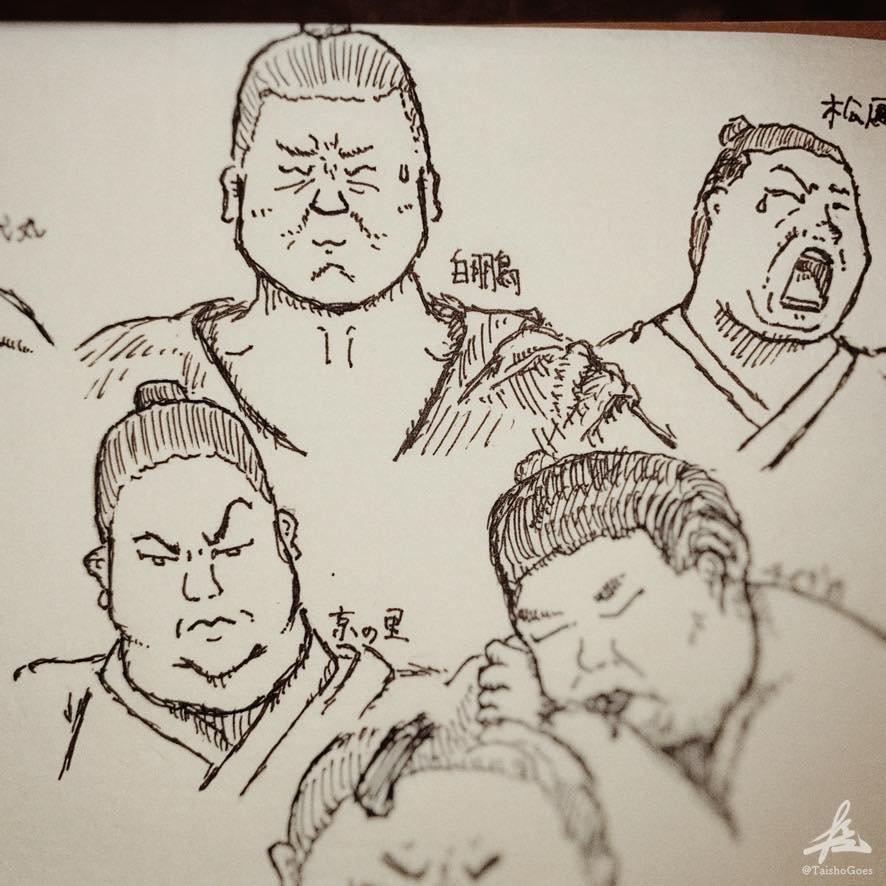 f:id:taisho_goes:20210716201612j:plain