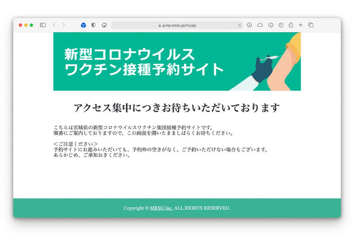 f:id:taisho_goes:20210731202659j:plain