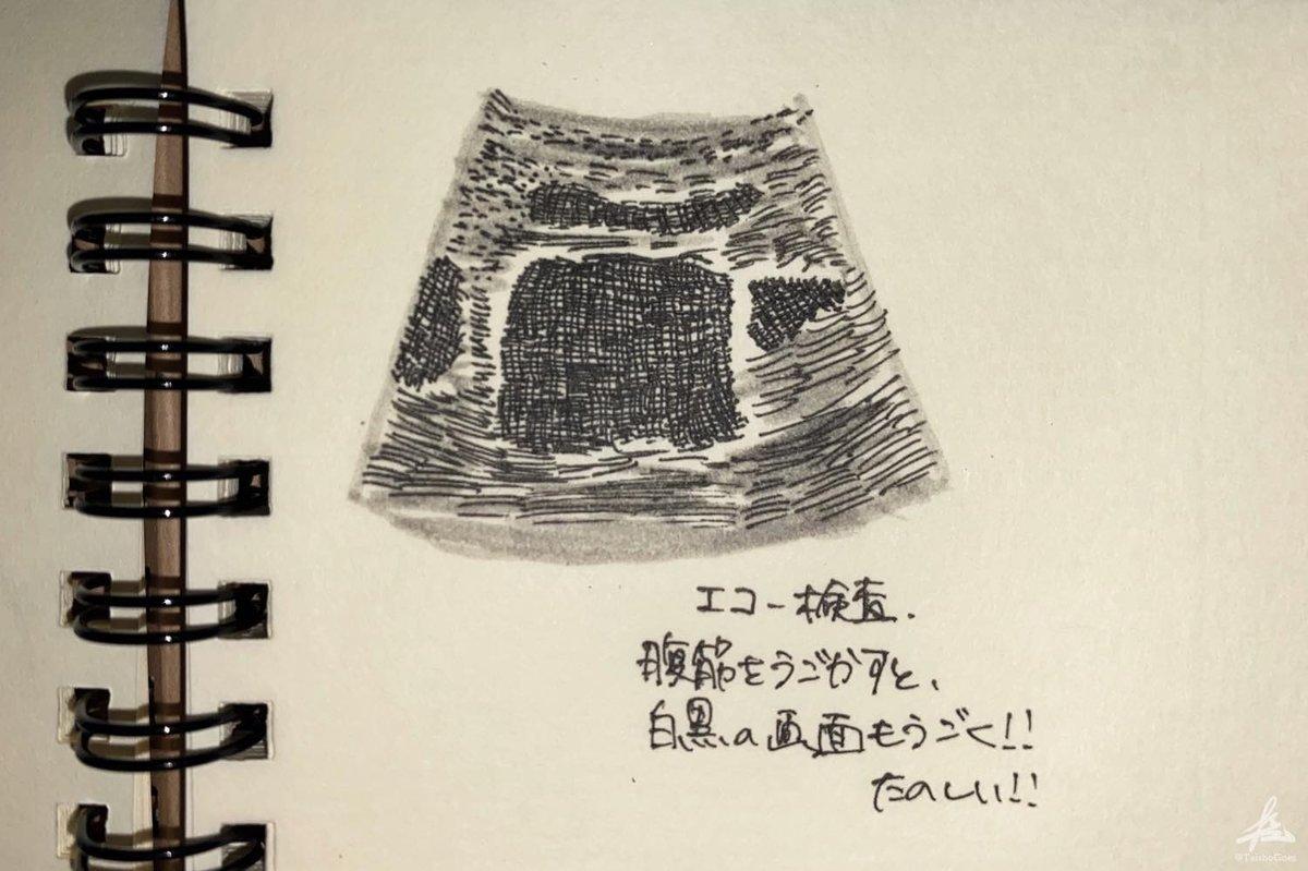 f:id:taisho_goes:20210815191507j:plain