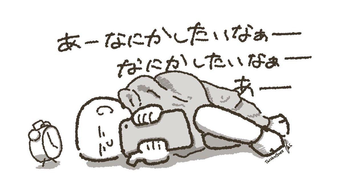 f:id:taisho_goes:20210906185051j:plain