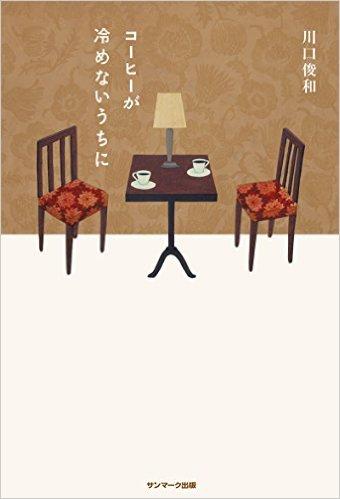 f:id:taishochikusen:20160612164322j:plain