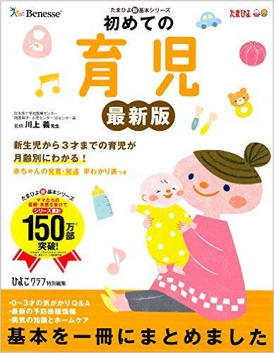 f:id:taishochikusen:20160612164403j:plain