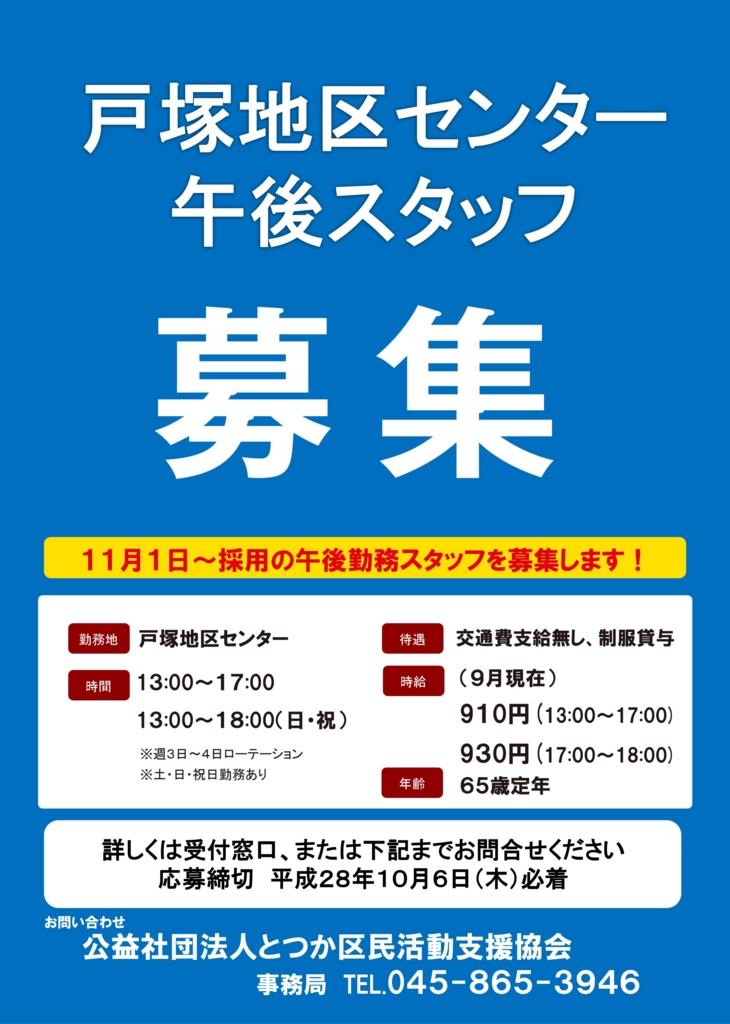 f:id:taishochikusen:20160908085147j:plain