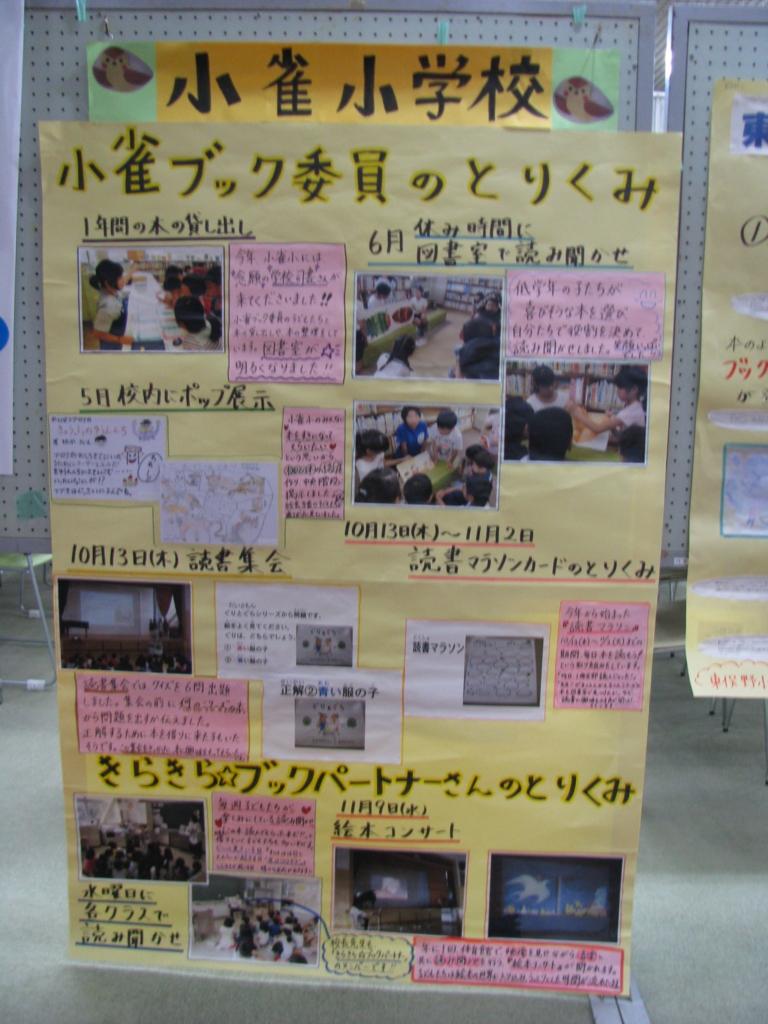 f:id:taishochikusen:20161117080243j:plain