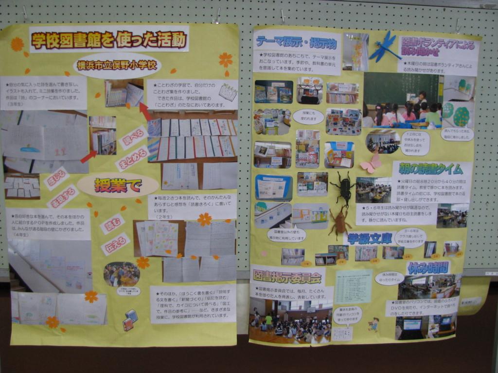 f:id:taishochikusen:20161117081334j:plain