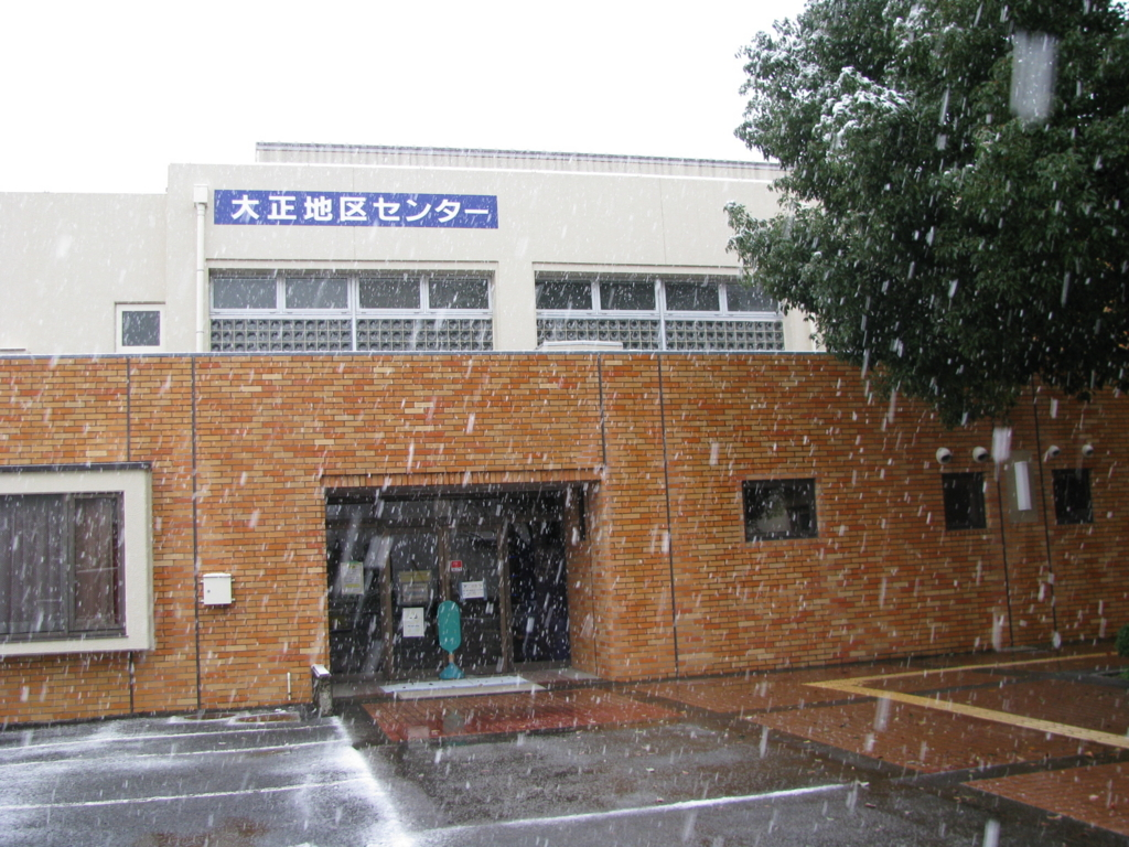 f:id:taishochikusen:20161124093524j:plain