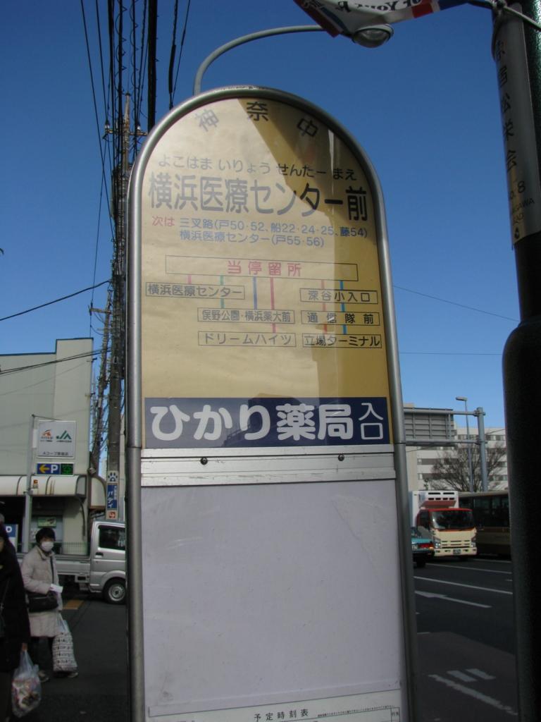 f:id:taishochikusen:20161125105358j:plain