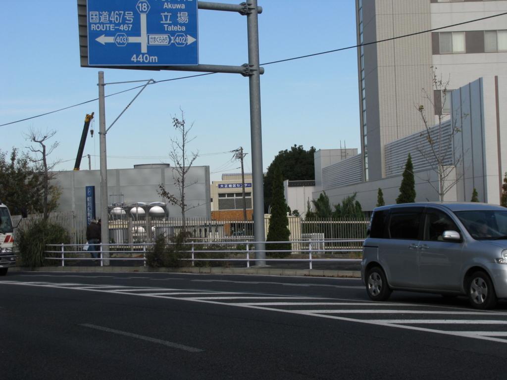 f:id:taishochikusen:20161125110701j:plain
