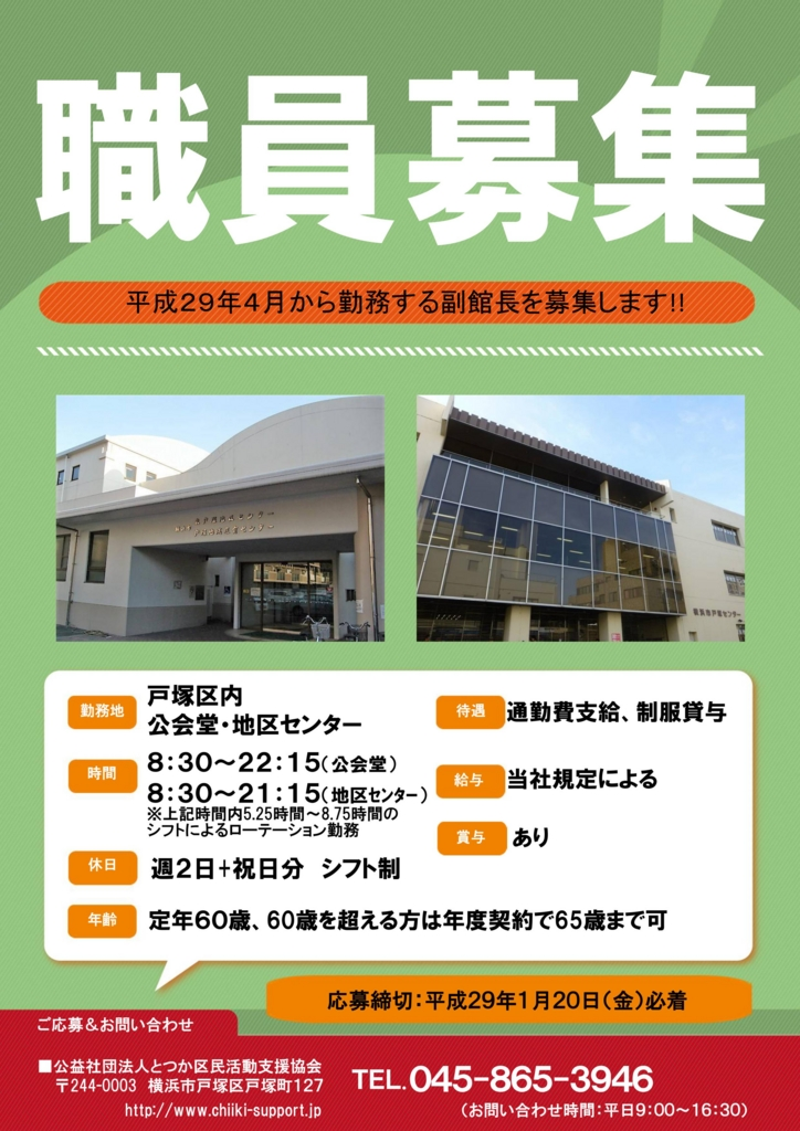 f:id:taishochikusen:20161129094228j:plain