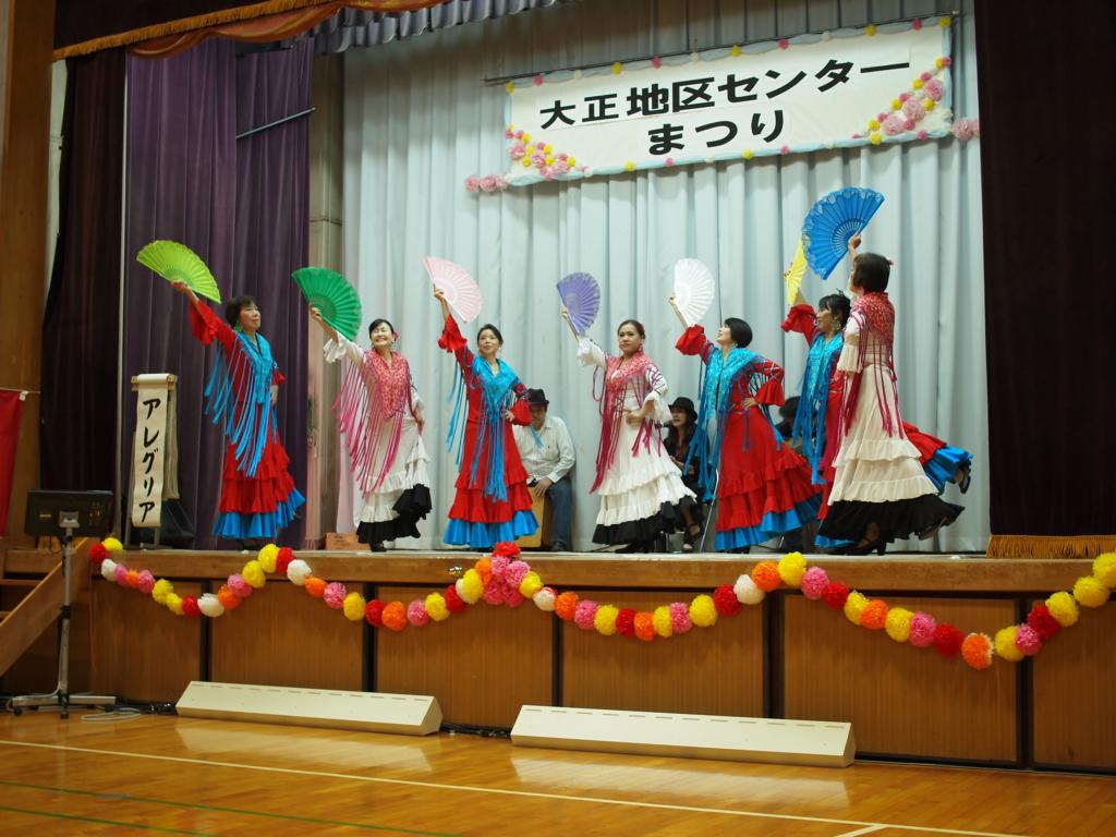 f:id:taishochikusen:20161204180646j:plain
