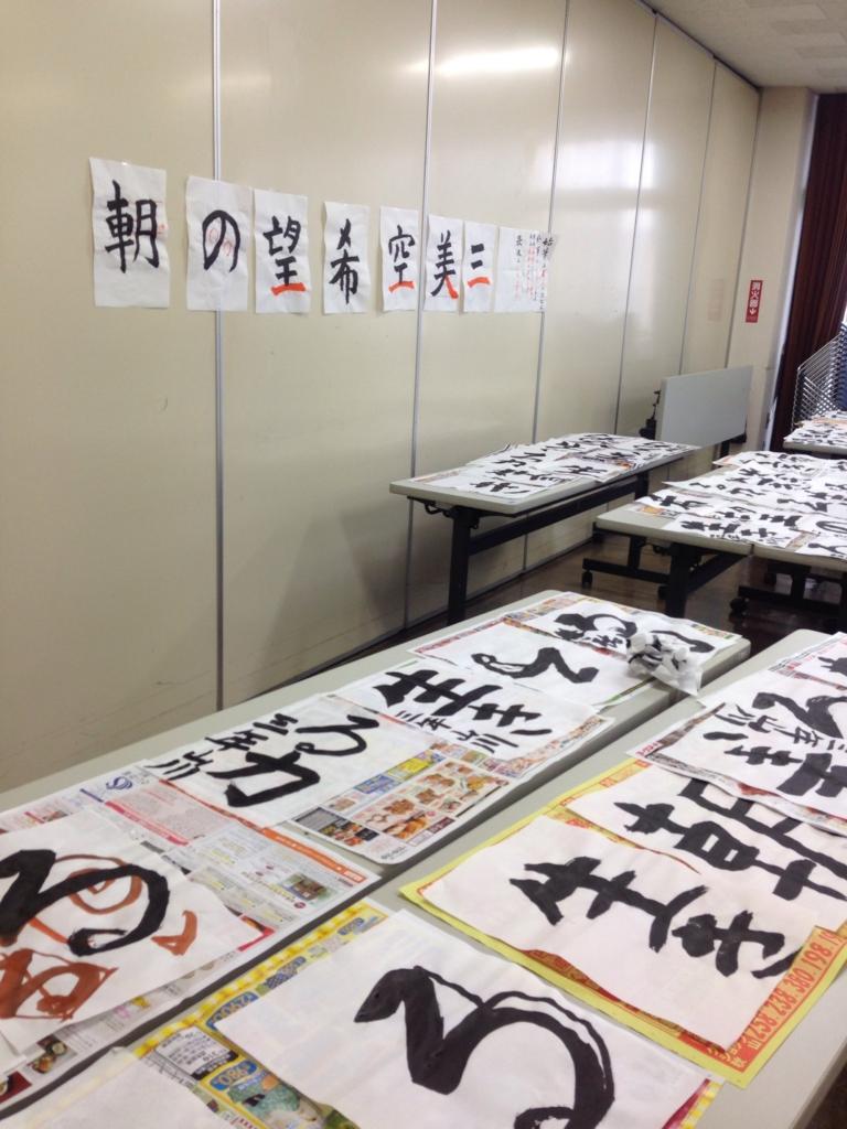 f:id:taishochikusen:20161227173902j:plain