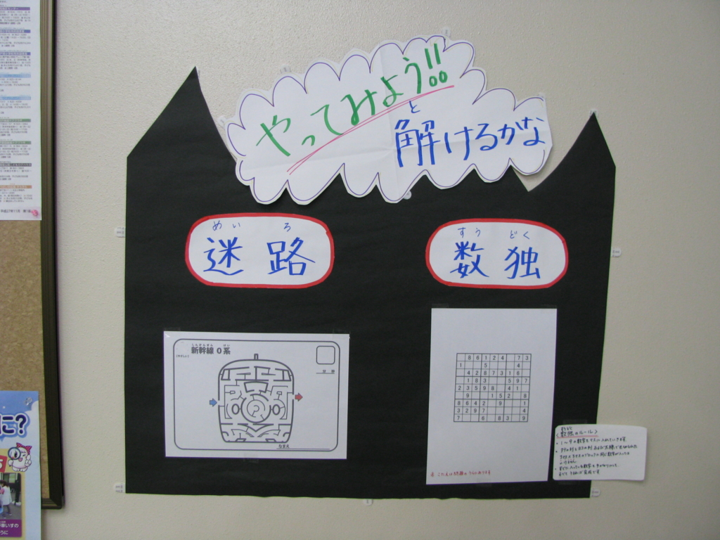 f:id:taishochikusen:20170112202051j:plain